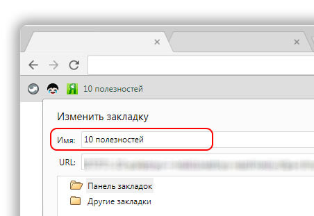google chrome для windows 10