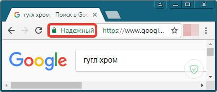google chrome на компьютер