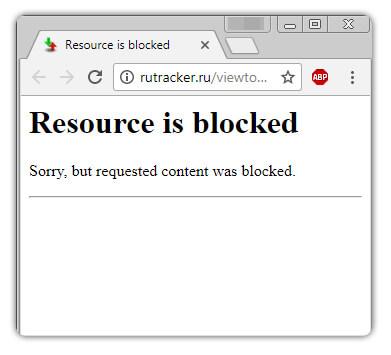 обход блокировки сайтов в google chrome
