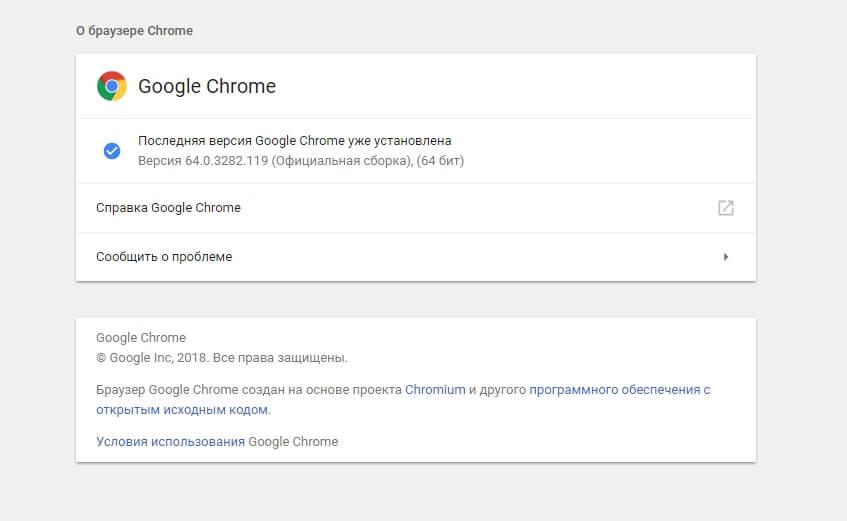 что делать если зависает google chrome