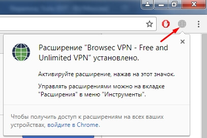 расширения для google chrome обход блокировки сайтов