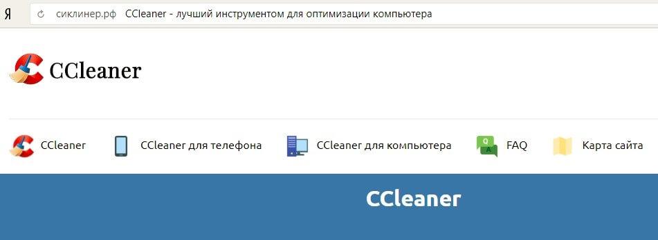 как почистить браузер гугл хром